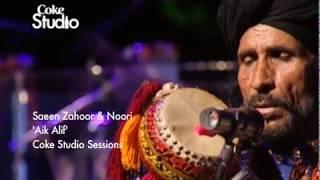 Aik Alif, Noori & Saieen Zahoor