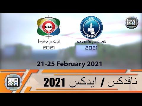 ايدكس و نافدكس 2021، من اهم و أكبر المعارض البرية و البحريه فى الشرق الأوسط