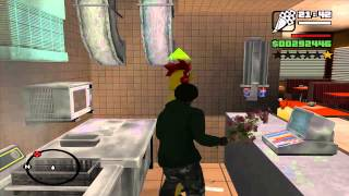 Grand Theft Auto | San Andreas: Robbing Cluckin' Bell... With Flowers