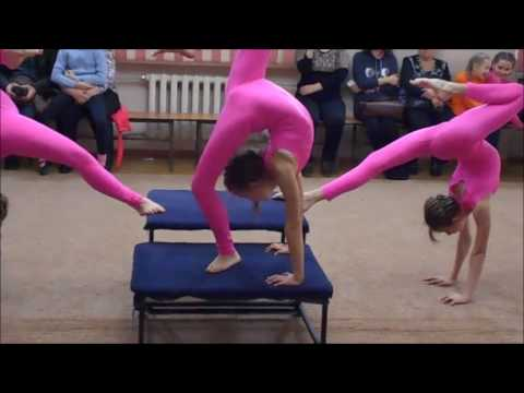 Amateur Flexible Gymnastics Trio