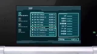 3DS - Rinkou no Lantse - New Trailer 燐光のランツェ74