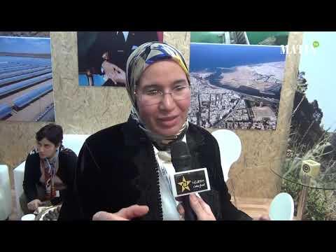 Video : COP24 : Le Centre mondial de l'adaptation au changement climatique sollicite le Maroc