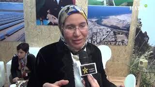 COP24 : Le Centre mondial de l'adaptation au changement climatique sollicite le Maroc