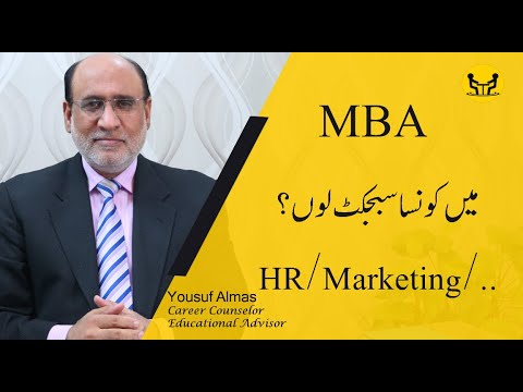 Q & A Session | Which subject should I choose for MBA / Management | Yousuf Almas