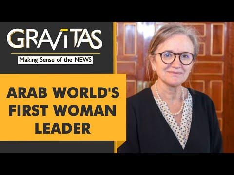 Gravitas  Najla Bouden Romdhane: First woman leader in the Arab World