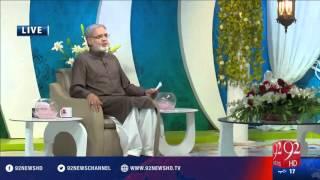 Subh e Noor -25-04-2016 - 92NewsHD