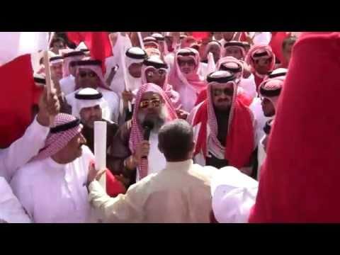 Pace Bahrain videos — (19)مسيرة الولاء لملك البحرين.MTS.flv