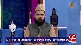 Rehmat e Ramazan (Sehar Transmission) 19-06-2017 - 92NewsHDPlus