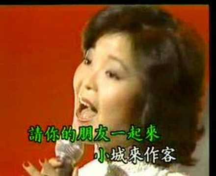 A Small Town Story (Teresa Teng) Chords   Chordify