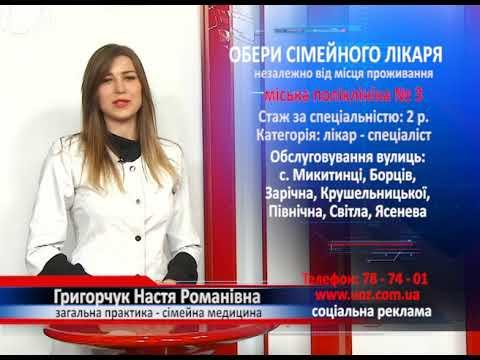 мп3.27 Григорчук Настя