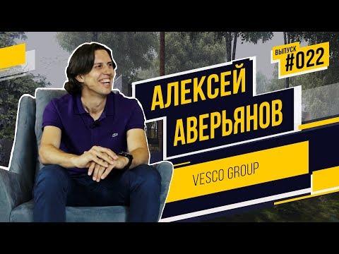 Алексей Аверьянов — о долгах, чемоданах денег и проблемах загородного строительства photo