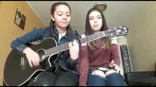 Carla Morrison Déjenme llorar/Cover por Cami&kichy