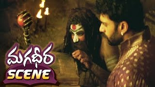 Rao Ramesh Revealing About Ram Charan Birth To Dev Ghill || Magadheera Movie