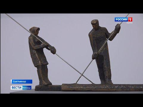 В пяти городах республики открылась экспозиция «Коми: человек, ландшафт, миф»