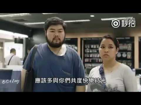泰国走心广告,为5岁儿子买平板,结果被售货员教育了! 标清 - YouTube