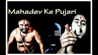 Mahadev Ke Pujari | RPS Janaab | New Hindi Song