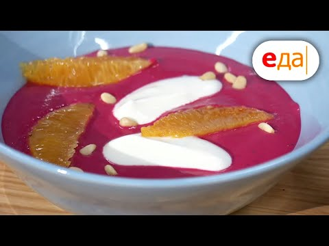 Холодный свекольный суп | Дежурный по кухне