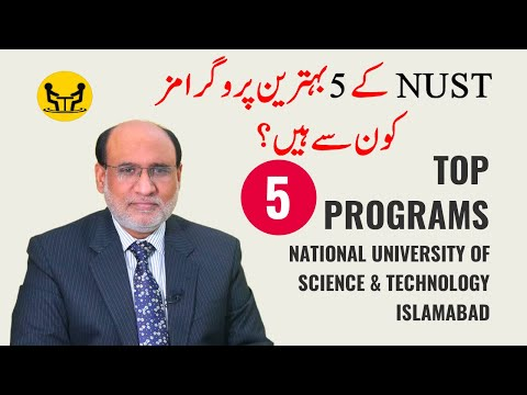 Top 5 Programs of NUST | National University of Science & Technology | Islamabad | Yousuf Almas