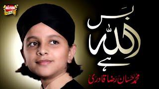 New Humd 2018,BUS ALLAH HAI - Muhammad Hassan Raza Qadri - New Kalam 2018,Ramzan Kalam,Heera Gold width=