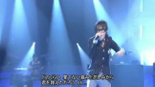 Innocent Sorrow    live  Abingdon Boys School