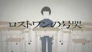 【調味料】ロストワンの号哭+3を激しく歌ってみたギターアレンジver)