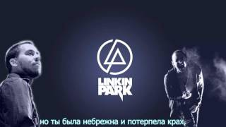 Linkin Park Powerless (Бессилен) с русскими субтитрами