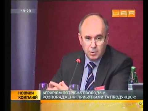 Agribusiness in Ukraine Forum 2010 on UBR Channel