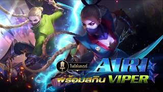 Airi Hero Baru Mobile Arena (AOV)