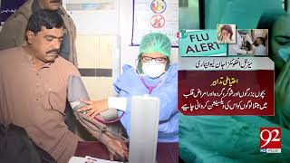 13 died due to Seasonal Influenza in Multan - 03 January 2018- 92NewsHDPlus