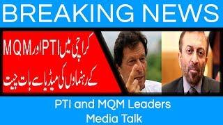 PTI and MQM Leaders Media Talk | 31 July 2018 | 92NewsHD