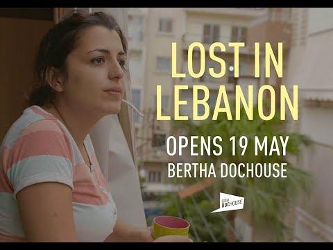 صوفيا سكوت- مخرجة فيلم ضائع في لبنان –أنا من هناك