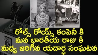 Conflict between rolls royce company and indian king in 1970's revealed
