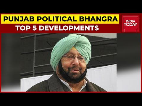 Amarinder Singh To Quit Congress, But Says Won't Join BJP | Top 5 Developments On Punjab Crisis