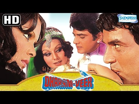 Dharam Veer{HD} -  Dharmendra | Jeetendra | Zeenat Aman | Neetu Singh |Pran |Jeevan -Old Hindi Movie