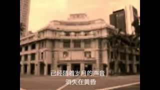 巫启贤-情谊藏心底 (附歌词 with Lyric)