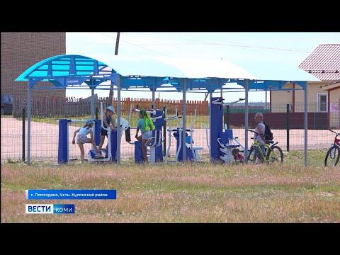 В Усть-Куломском районе благоустраивают четыре поселения