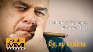 Lyubomir Parvanov - Depsa i Juzni Vetar - Op, op, malena