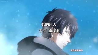 Quan Zhi Gao Shou Anime opening (Türkçe Çeviri) HD!/Tencent Manhua (AC.QQ) (Producer)