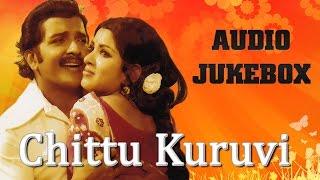 Chittu Kuruvi (1978) All Songs Jukebox | Sivakumar, Sumithra | Ilayaraja Tamil Hits width=