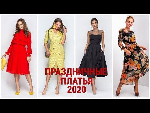 ПРАЗДНИЧНЫЕ ПЛАТЬЯ - 2020 НА ДЕНЬ СВЯТОГО ВАЛЕНТИНА/HOLIDAY DRESSES-2020 FOR VALENTINE'S DAY photo