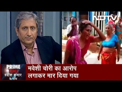 Prime Time With Ravish, July 19, 2019   Three Beaten To Death On Suspicion Of Cattle Theft In Bihar