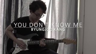 You don't know me - Byungjoo Kang (Instrumental Cover)
