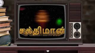 Top 10 most loved tamil tv series of 90's kids