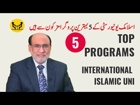 Top 5 Programs of IIU - International Islamic University Islamabad | Yousuf Almas