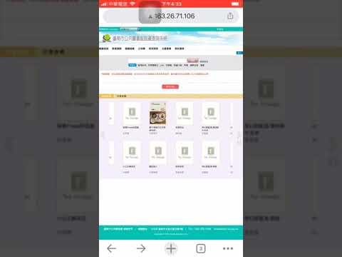 台南市公共圖書館館藏查詢系統使用方法 - YouTube