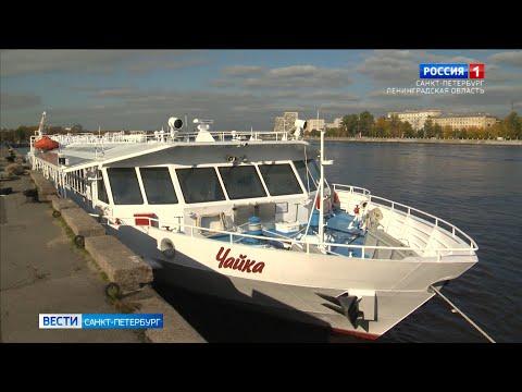 Вести Санкт-Петербург. Выпуск 9:00 от 04.10.2021