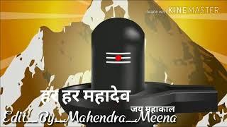Mahadev Ke Pujari New DJ Song Full HD