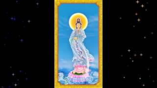 般若波若蜜多心經 (粤语) - Heart Sutra (Cantonese)