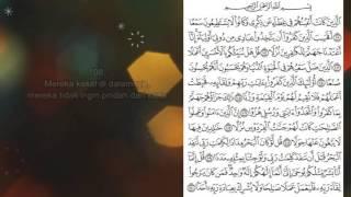 Al Kahfi ayat 101-110 persiapkan diri menghadapi keluarnya dajjal di akhir zaman