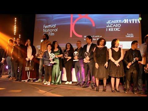 Les gagnants de la 18e édition du Festival national du film de Tanger